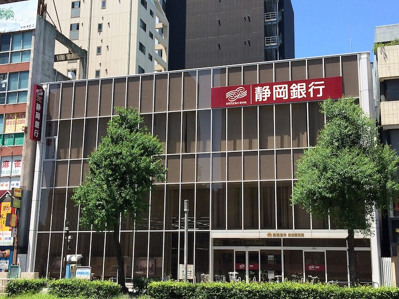 銀行 株価 静岡